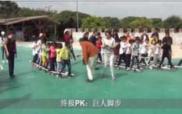 连平小学202班亲子实践活动视频