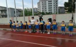 竹溪小学大课间步伐训练圆满成功