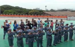 大岭山中心小学亲子户外活动视频