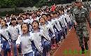 新生入学综合素质教育训练活动方案