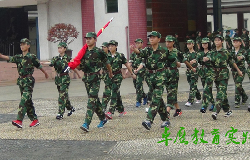 国旗班训练