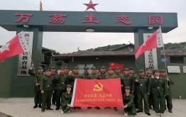 奋斗百年路,启航新征程丨东坑镇教育管理中心党史学习教育活动